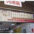 《台南》新營阿忠豆菜麵 (10)