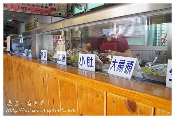 《台南》新營阿忠豆菜麵 (12)