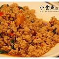 《台南》小金魚泰式小館 (5)