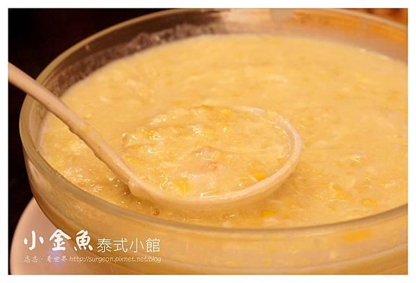 《台南》小金魚泰式小館 (11)