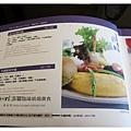 《台南》Do-ri Cafe 多麗咖啡烘焙美食 (2)