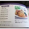 《台南》Do-ri Cafe 多麗咖啡烘焙美食 (3)
