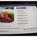 《台南》Do-ri Cafe 多麗咖啡烘焙美食 (4)