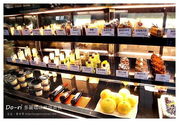 《台南》Do-ri Cafe 多麗咖啡烘焙美食 (8)