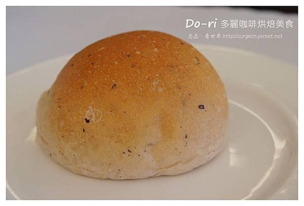 《台南》Do-ri Cafe 多麗咖啡烘焙美食 (11)