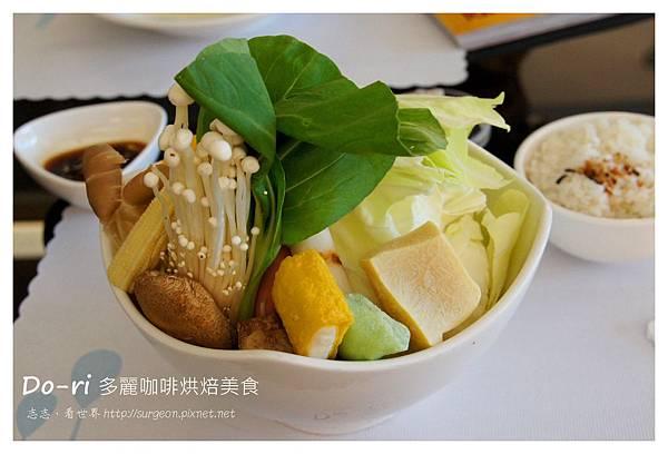 《台南》Do-ri Cafe 多麗咖啡烘焙美食 (12)