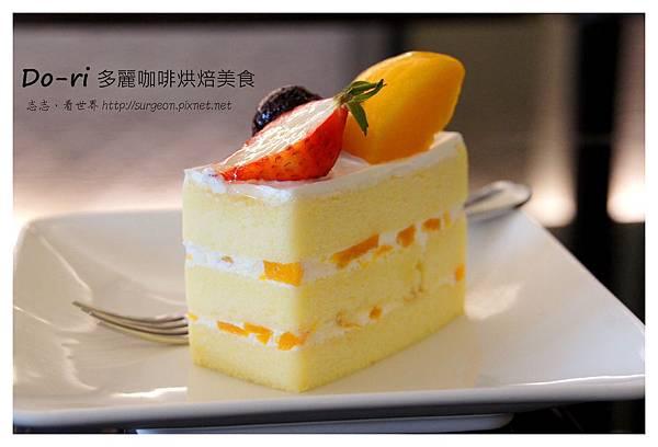 《台南》Do-ri Cafe 多麗咖啡烘焙美食 (21)