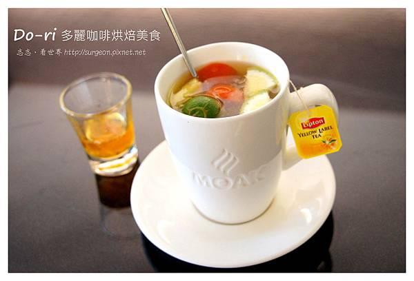 《台南》Do-ri Cafe 多麗咖啡烘焙美食 (25)