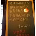 《台南》町之井日式料理 (3)