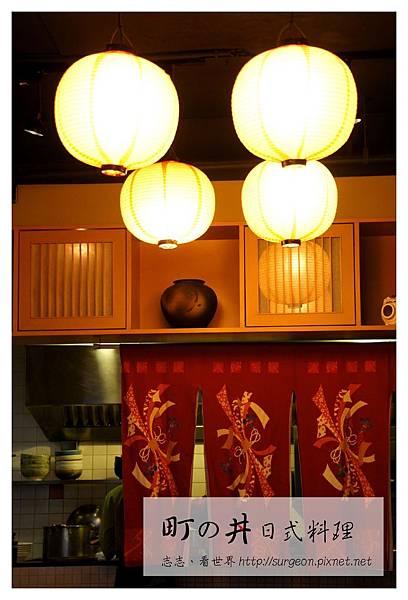 《台南》町之井日式料理 (4)