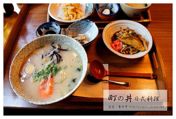 《台南》町之井日式料理 (6)