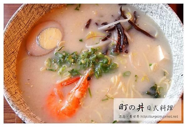 《台南》町之井日式料理 (10)
