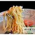 《台南》町之井日式料理 (11)
