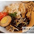 《台南》町之井日式料理 (14)