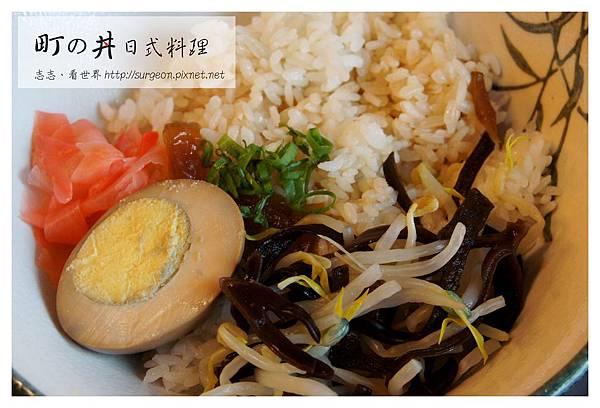 《台南》町之井日式料理 (15)