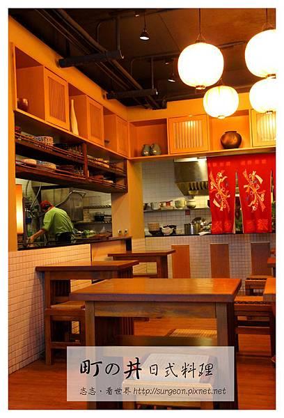 《台南》町之井日式料理 (20)