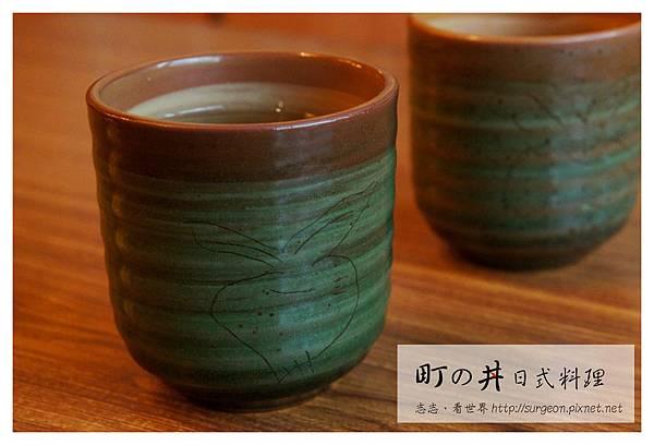 《台南》町之井日式料理 (22)
