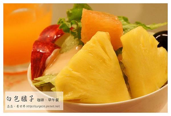 《台南》白色驢子 Maison Blanc‧咖啡、早午餐  (19)