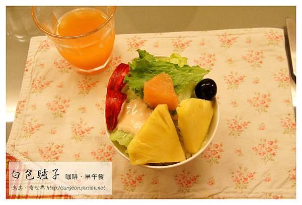 《台南》白色驢子 Maison Blanc‧咖啡、早午餐  (20)