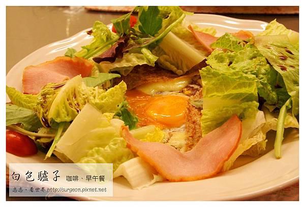 《台南》白色驢子 Maison Blanc‧咖啡、早午餐  (28)