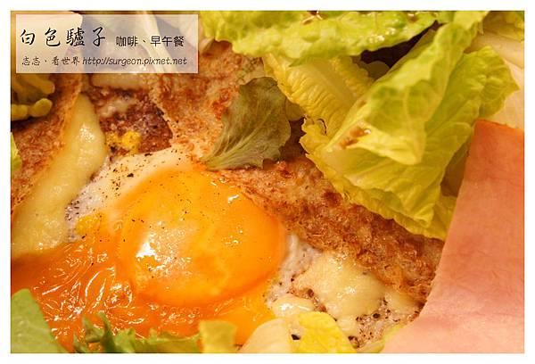 《台南》白色驢子 Maison Blanc‧咖啡、早午餐  (29)