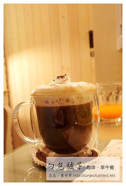 《台南》白色驢子 Maison Blanc‧咖啡、早午餐  (30)