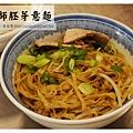 《台南》包仔師胚芽意麵 (5)