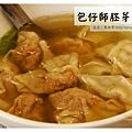 《台南》包仔師胚芽意麵 (6)