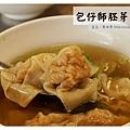 《台南》包仔師胚芽意麵 (7)