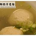 《台南》包仔師胚芽意麵 (10)