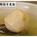 《台南》包仔師胚芽意麵 (11)
