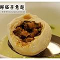 《台南》包仔師胚芽意麵 (12)