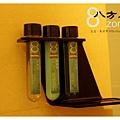 《台北》八方美學商旅8 zone  (3)