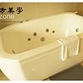 《台北》八方美學商旅8 zone  (7)