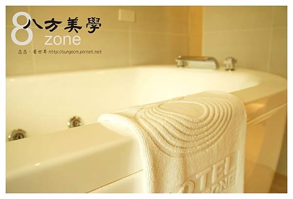《台北》八方美學商旅8 zone  (8)