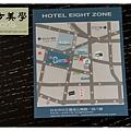 《台北》八方美學商旅8 zone  (16)