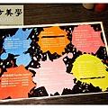 《台北》八方美學商旅8 zone  (29)