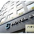 《台北》八方美學商旅8 zone  (44)