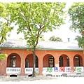 《台南》綠色魔法學校 (15)
