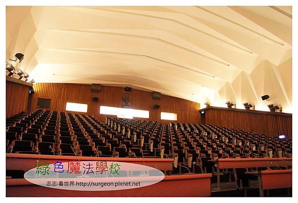 《台南》綠色魔法學校 (44)