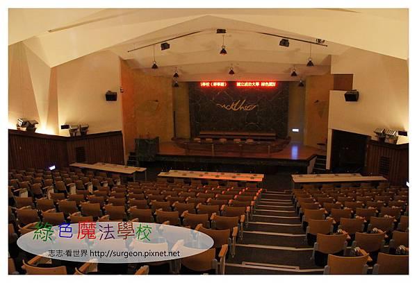 《台南》綠色魔法學校 (46)