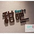 《台北》西門町意舍amba (19)