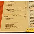 《台南》開普咖啡 CAPE CAFE (2)