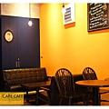 《台南》開普咖啡 CAPE CAFE (4)