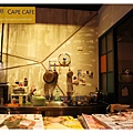《台南》開普咖啡 CAPE CAFE (9)