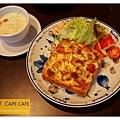 《台南》開普咖啡 CAPE CAFE (22)