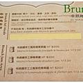 《台南》布朗趣早午餐 BRUNCH (2)