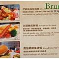《台南》布朗趣早午餐 BRUNCH (3)