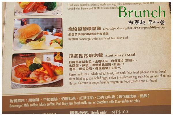 《台南》布朗趣早午餐 BRUNCH (4)