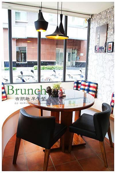 《台南》布朗趣早午餐 BRUNCH (8)